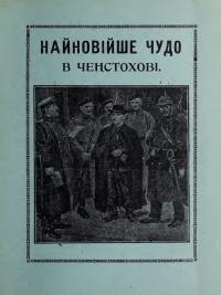 book-19296