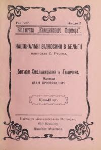 book-19298