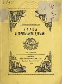 book-19299