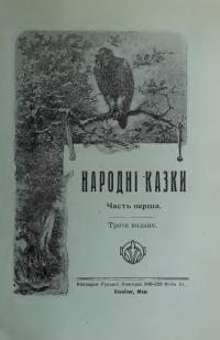 book-19323