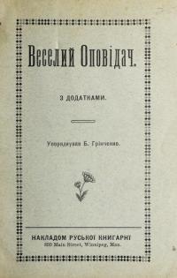 book-1933