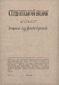 book-19332