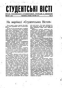 book-19336