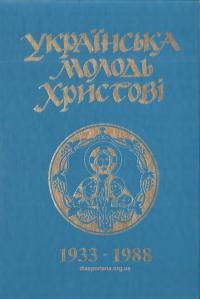 book-19343