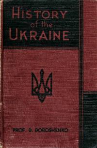 book-19346