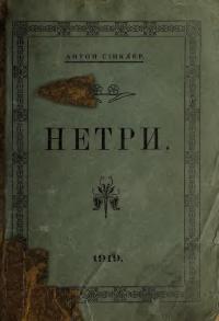 book-19349