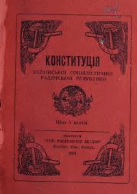 book-19352