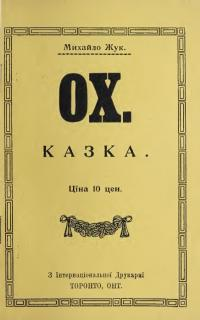 book-19353