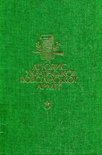 book-1936