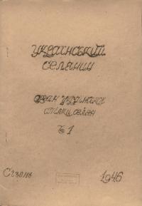 book-19362