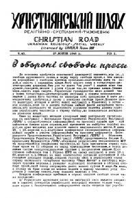 book-19365