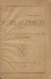 book-19373