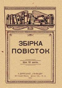 book-19374