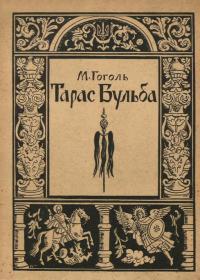 book-19375