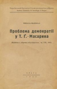 book-19376