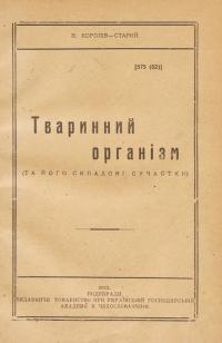 book-19377