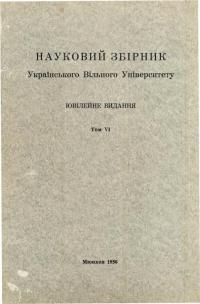 book-1938
