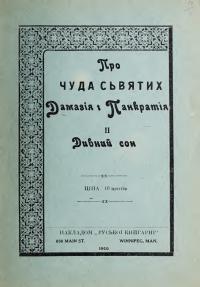 book-19389
