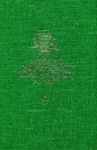 book-1940