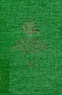 book-1941