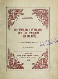 book-19418