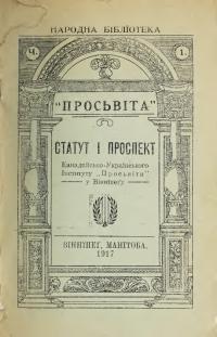 book-19420
