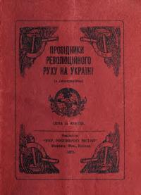 book-19421
