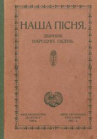 book-19435