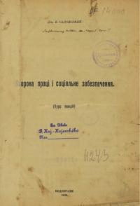 book-19440