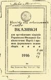 book-19446