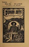 book-19457