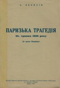 book-1946