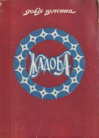 book-1948