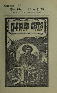 book-19493