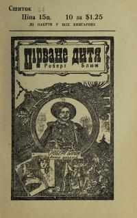 book-19496