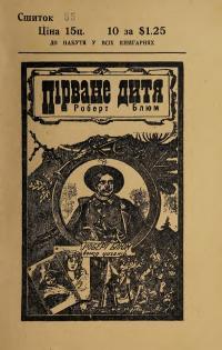 book-19497