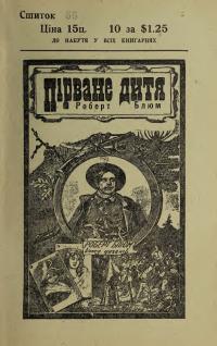 book-19498
