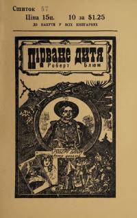 book-19499
