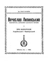 book-195