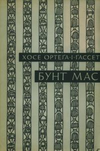 book-1950