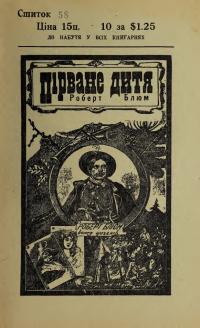 book-19500