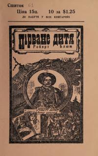 book-19503