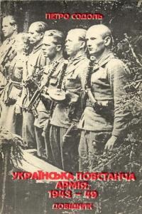 book-19504