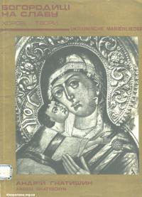 book-19505