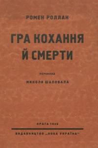 book-19510