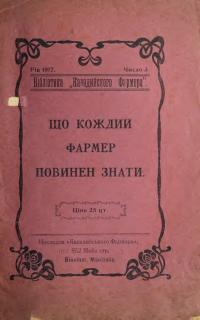 book-19522