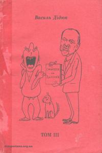 book-19532