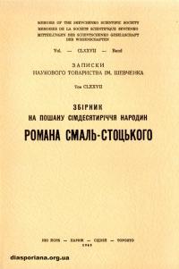 book-19533