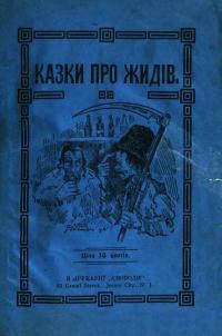book-19535
