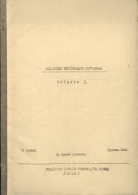 book-19539